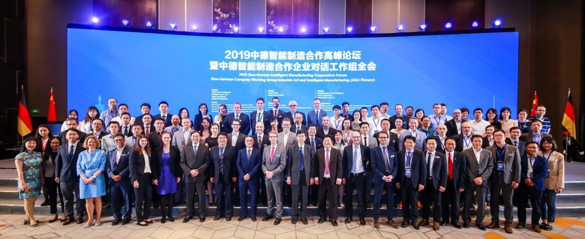 German-Chinese experts from politics, business and science on 24.05.2019 in Changsha, China