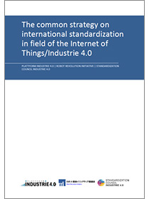 "Cover of the publiycation ""The common strategy on international standardization in field of the Internet of Things/Industrie 4.0"""