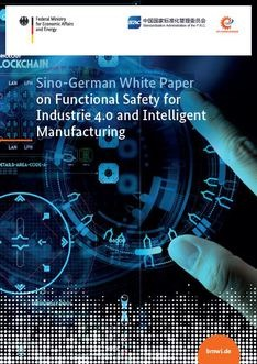 Sino-German White Paper