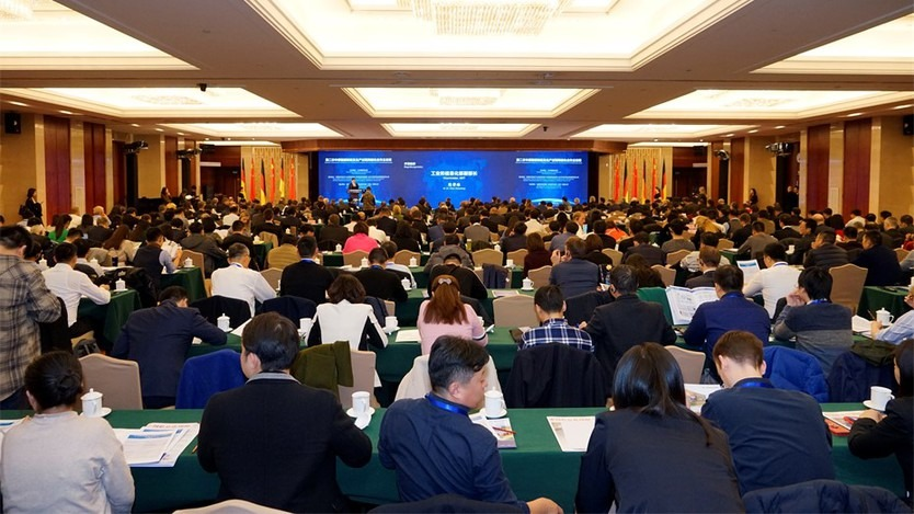Symposium of the German-Chinese Anual Meeting